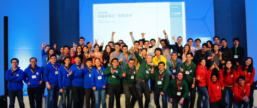 BASF Moves Students From Inspiration to Action